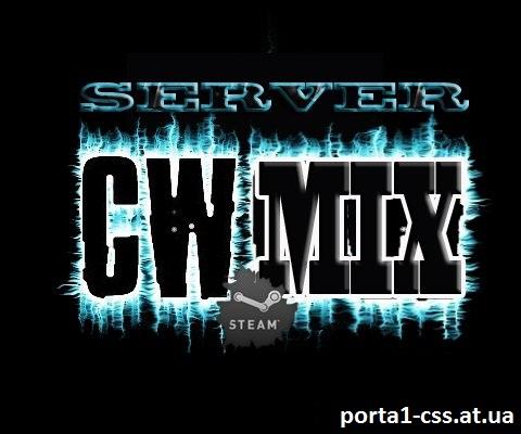 Скачать cw mix сервер для css как сделать чтобы php скрипт заработал на сайте